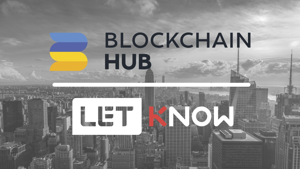 LetKnow.News – informational partner of Blockchain Hub