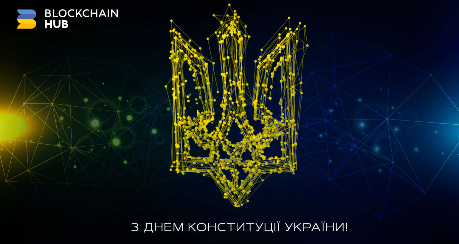 Congratulations with Constitution Day of Ukraine!