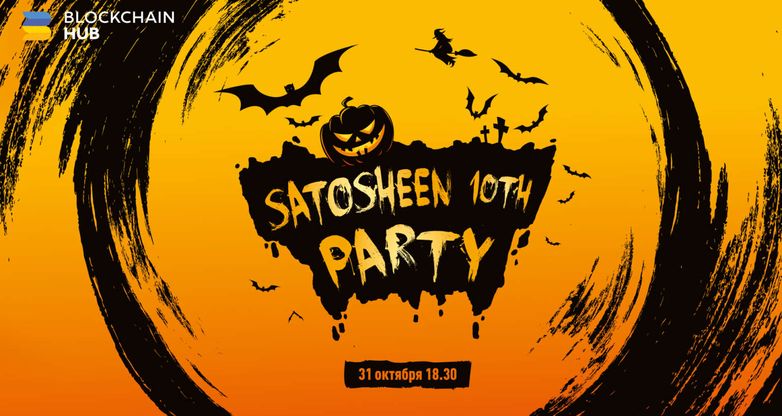 Satosheen 10th party