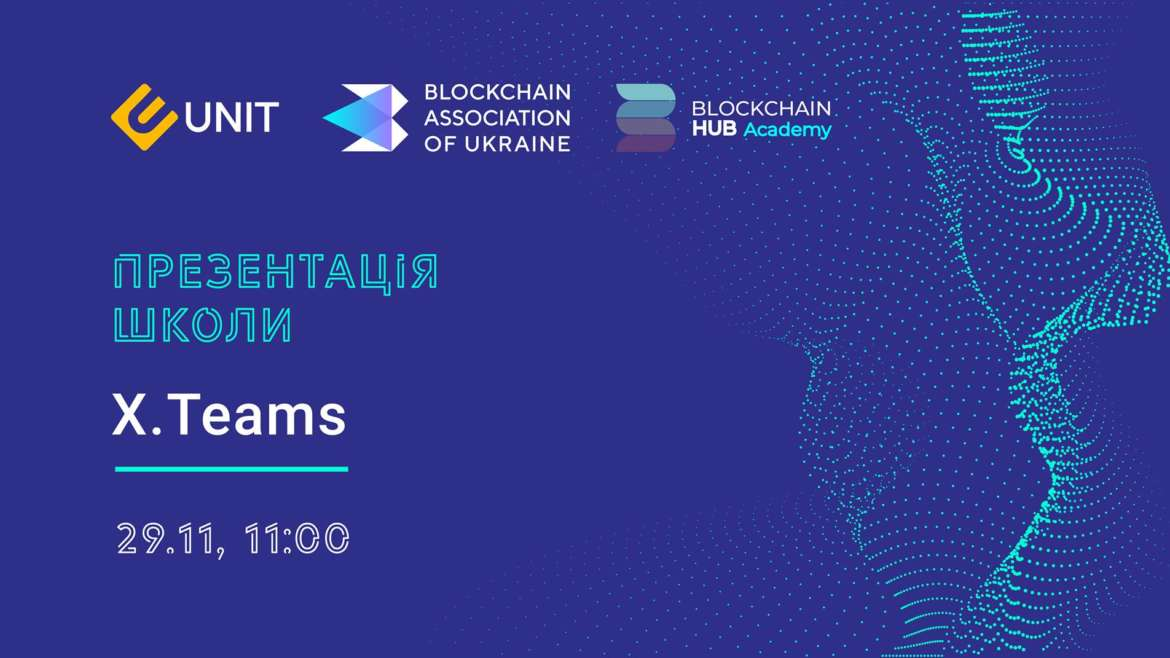X.Teams presents the new course on blockchain development